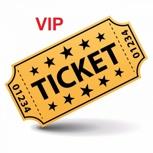 VIP Karten mit Überraschung für die Premiere